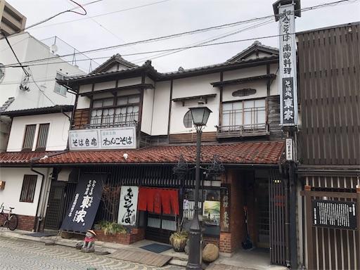f:id:yukinekokei:20200310095745j:image