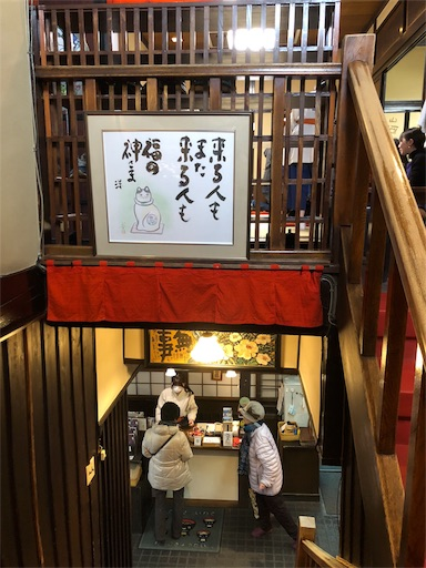 f:id:yukinekokei:20200310095902j:image