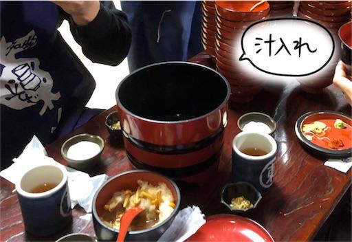 f:id:yukinekokei:20200311083838j:image