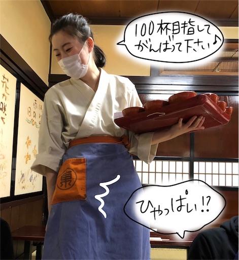 f:id:yukinekokei:20200311134346j:image