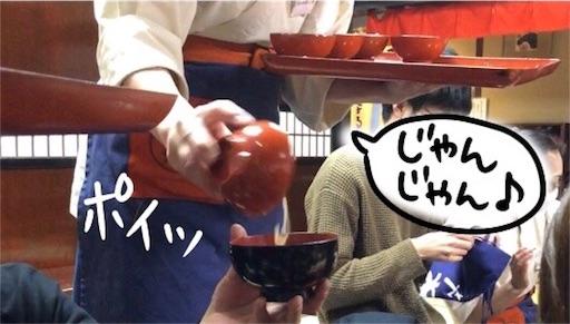 f:id:yukinekokei:20200311225406j:image