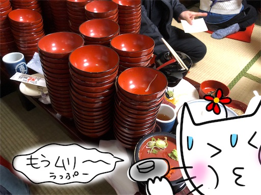 f:id:yukinekokei:20200311232530j:image