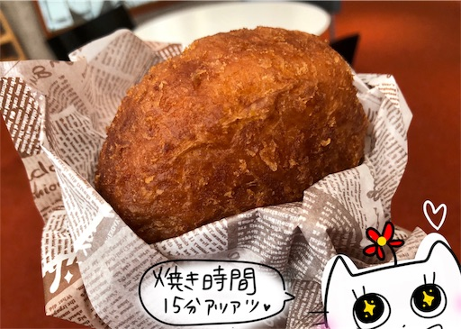 f:id:yukinekokei:20200313184442j:image
