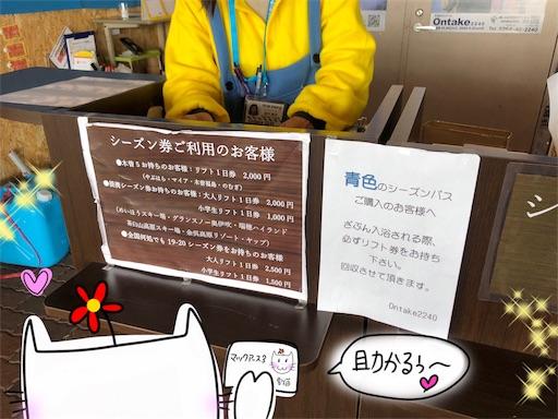 f:id:yukinekokei:20200322183431j:image