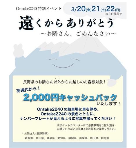 f:id:yukinekokei:20200322183528j:image