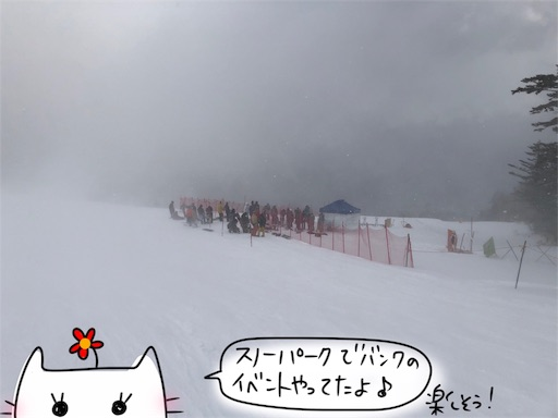 f:id:yukinekokei:20200323104301j:image