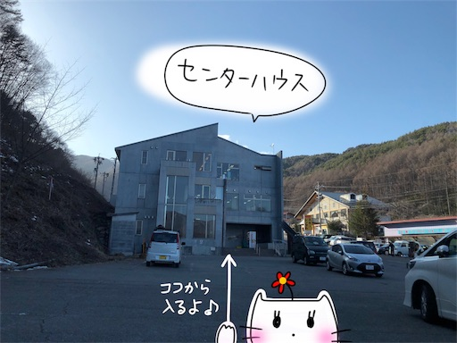 f:id:yukinekokei:20200324104518j:image