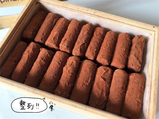 f:id:yukinekokei:20200327134327j:image