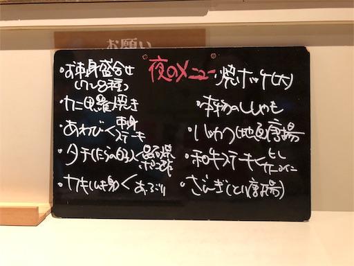 f:id:yukinekokei:20200329100640j:image