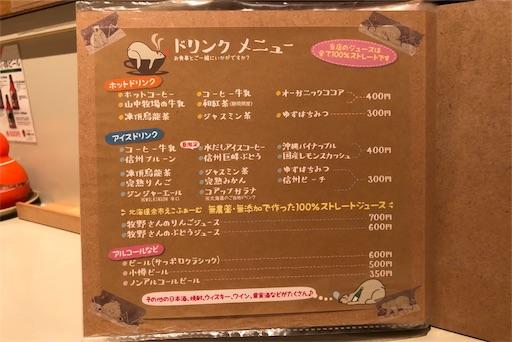 f:id:yukinekokei:20200329100642j:image