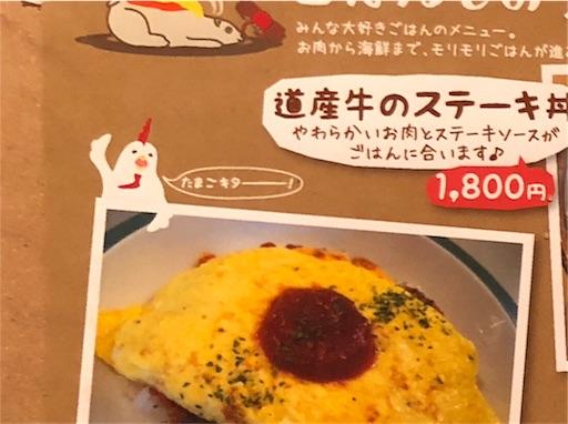 f:id:yukinekokei:20200331080152j:image