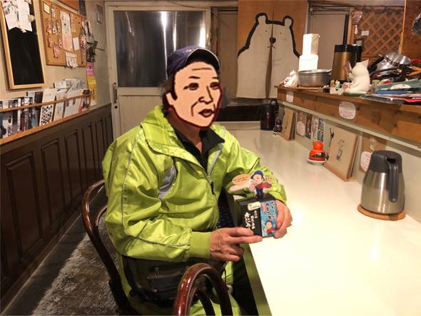 なりちゃん シロクマ食堂 小樽