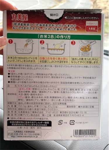 f:id:yukinekokei:20200403211745j:image