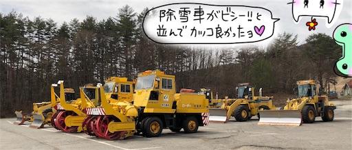 f:id:yukinekokei:20200404113147j:image
