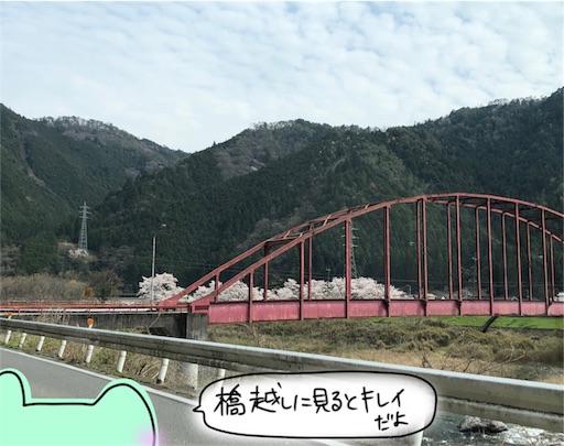 f:id:yukinekokei:20200404123444j:image