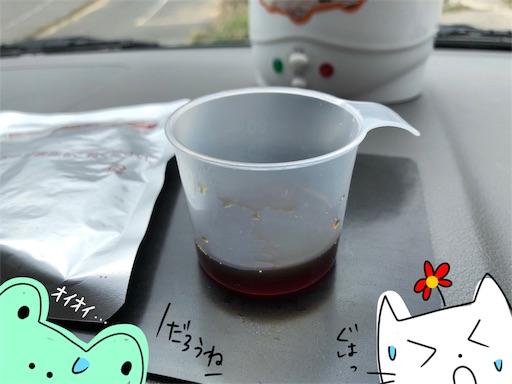 f:id:yukinekokei:20200404135802j:image