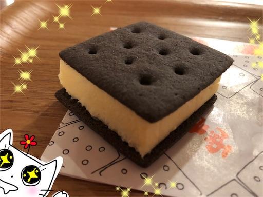 f:id:yukinekokei:20200407084318j:image