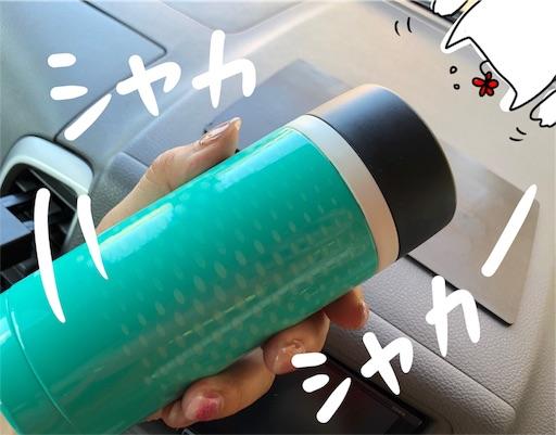 f:id:yukinekokei:20200411111340j:image