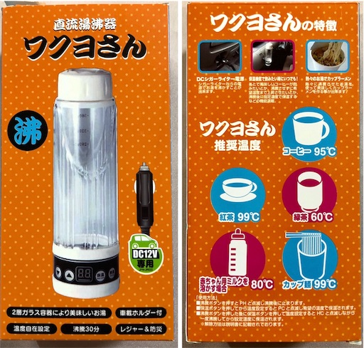 f:id:yukinekokei:20200411155747j:image