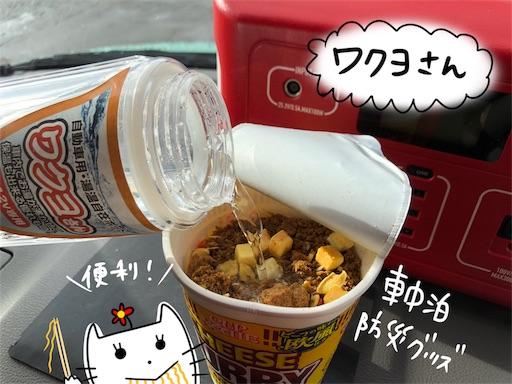 f:id:yukinekokei:20200411181502j:image
