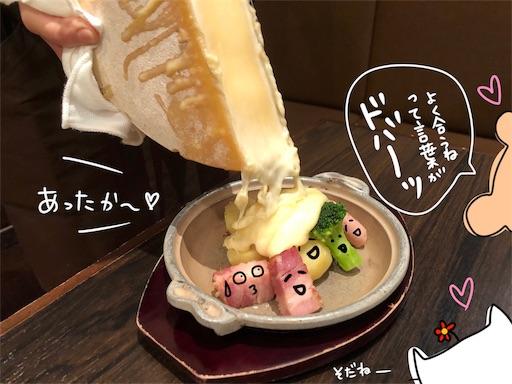 f:id:yukinekokei:20200417171309j:image