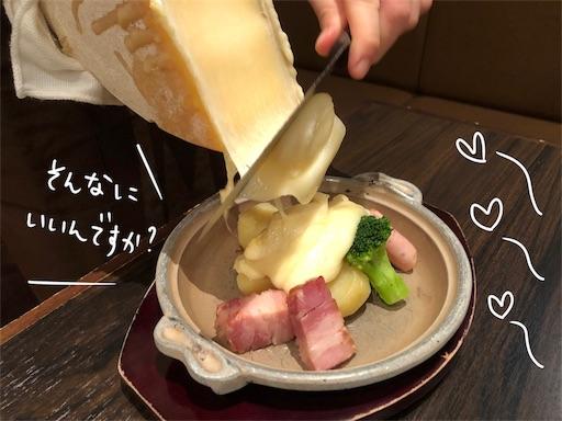 f:id:yukinekokei:20200417173432j:image