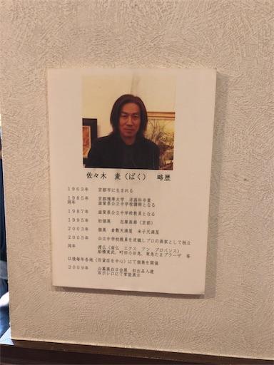 f:id:yukinekokei:20200422203511j:image