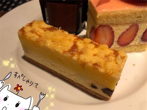 f:id:yukinekokei:20200424171227j:image