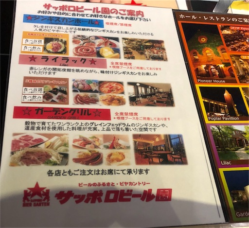 f:id:yukinekokei:20200429230947j:image