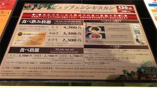 f:id:yukinekokei:20200429230950j:image