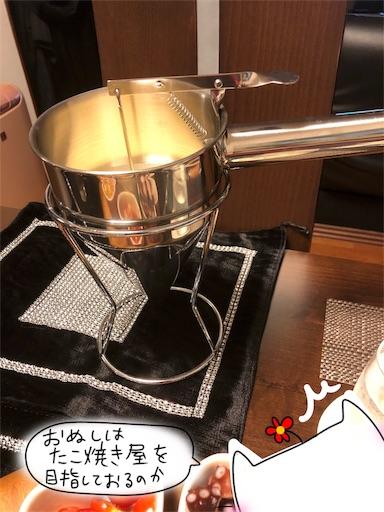 f:id:yukinekokei:20200430231858j:image