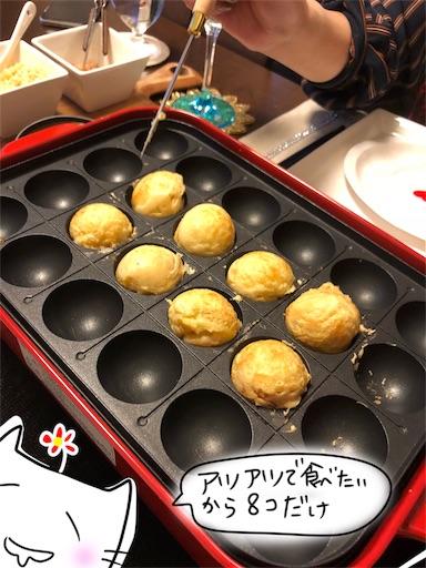 f:id:yukinekokei:20200501145535j:image