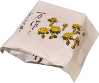 f:id:yukinekokei:20200502204907p:plain
