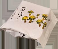 f:id:yukinekokei:20200502204937p:plain