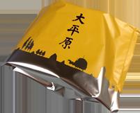 f:id:yukinekokei:20200502214932p:plain