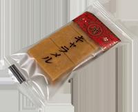 f:id:yukinekokei:20200502215109p:plain