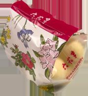 f:id:yukinekokei:20200502215238p:plain