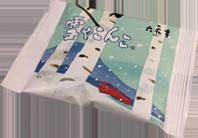 f:id:yukinekokei:20200502215351p:plain
