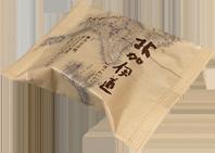 f:id:yukinekokei:20200502215430p:plain