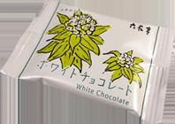 f:id:yukinekokei:20200502215452p:plain