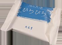 f:id:yukinekokei:20200502215549p:plain