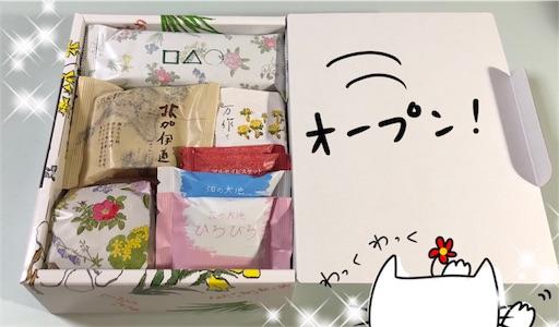 f:id:yukinekokei:20200502235044j:image