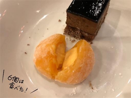 f:id:yukinekokei:20200505160535j:image