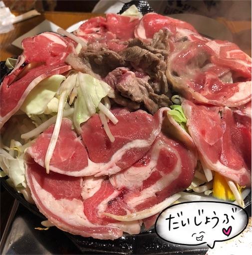 f:id:yukinekokei:20200505171209j:image