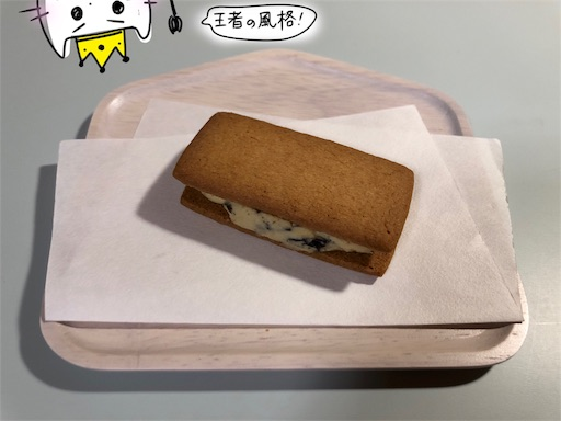 f:id:yukinekokei:20200508001305j:image
