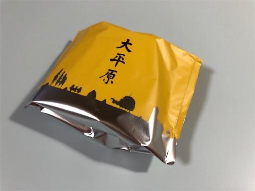 f:id:yukinekokei:20200508175519j:image