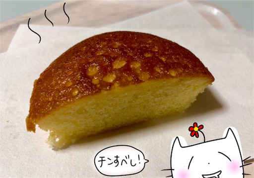 f:id:yukinekokei:20200508231624j:image
