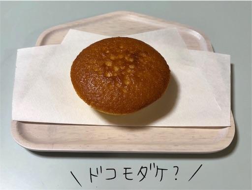 f:id:yukinekokei:20200508232521j:image
