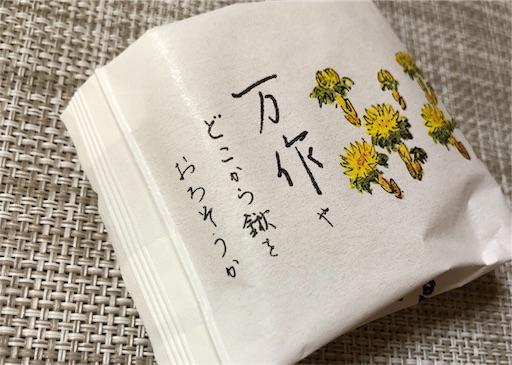 f:id:yukinekokei:20200511133609j:image