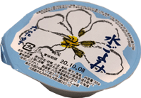 f:id:yukinekokei:20200513213227p:plain